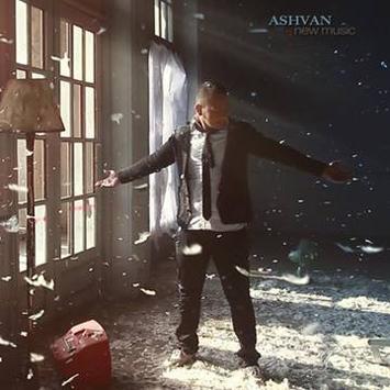 دانلود آهنگ اشوان به نام حواست نیست Download Ahanghaye Ashvan