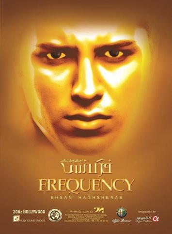 Ehsan Haghshenas Frequency - دانلود آهنگ احسان حق شناس به نام فریاد زدم