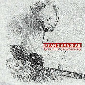 erfan-siavashani-called-saaze-mokhalefat