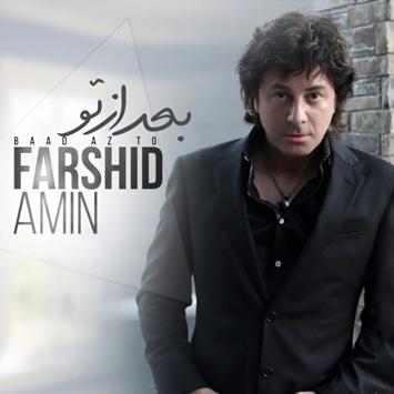 دانلود آهنگ جدید فرشید امین به نام بعد از تو Farshid Amin Baad Az To