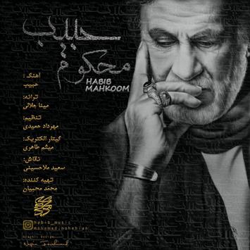habib-mahkoom