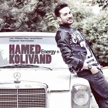 hamed-kolivand-called-energy-mosbat