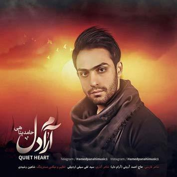 دانلود آهنگ جدید حامد پناهی به نام آرام دل Hamed Panahi Called Arame Del