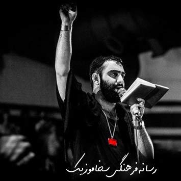 دانلود مداحی جواد مقدم به نام حسین خاک کربلات عجب قیمتیه Javad Moghaddam