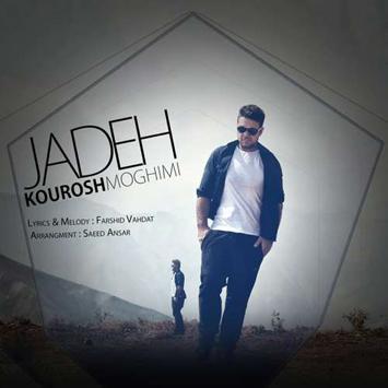 دانلود آهنگ جدید کوروش مقیمی به نام جاده Kourosh Moghimi Called Jadeh