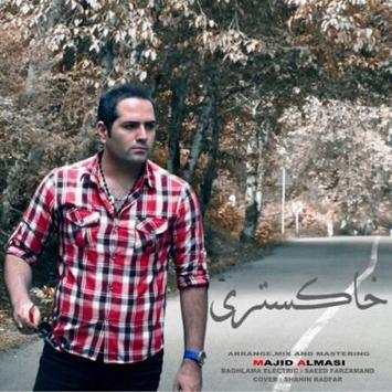 Majid Almasi Khakestari - دانلود آهنگ جدید مجید الماسی به نام خاکستری