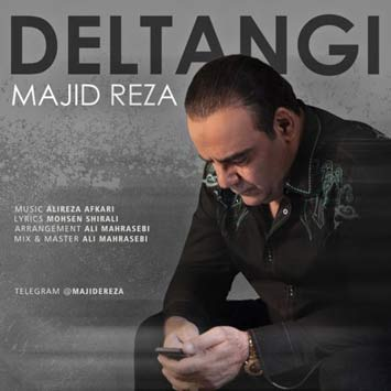 majid-reza-called-deltangi