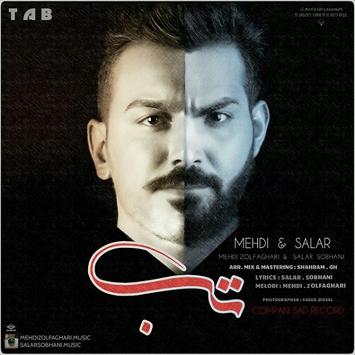 mehdi-zolfaghari-tab-ft-salar-sobhani