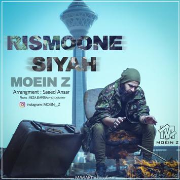 moein-z-rismoone-siyah