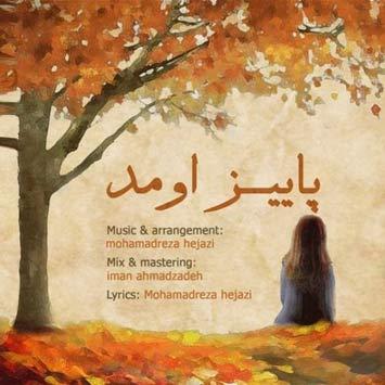 mohamdreza-hejazi-called-paeiz-umad