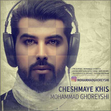 mohammad-ghoreyshi-called-cheshmaye-khis