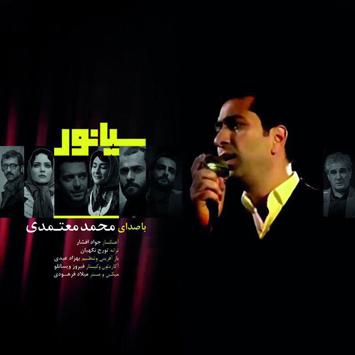 mohammad-motamedi-sianor