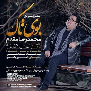 دانلود آهنگ جدید محمدرضا مقدم به نام بوی تاک Mohammadreza Moghadam Booye Tak