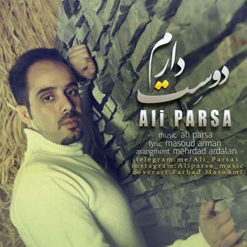 music-ali-parsa-duset-daram