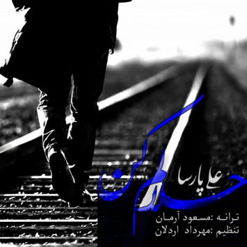 music-ali-parsa-halalam-kon