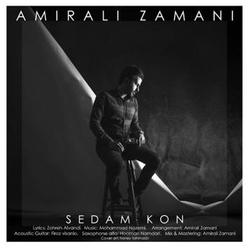 music-amirali-zamani-sedam-kon