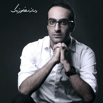 music-mehdi-jahani-yadegariha