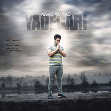 navid-yahyaei-called-yadegari