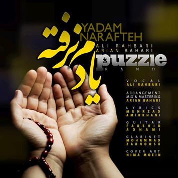 puzzle-band-yadam-narafteh