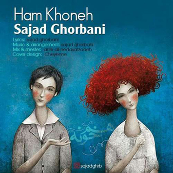 sajad-ghorbani-called-ham-khoneh