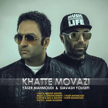siavash-yousefi-khatte-movazi-ft-yaser-mahmoudi