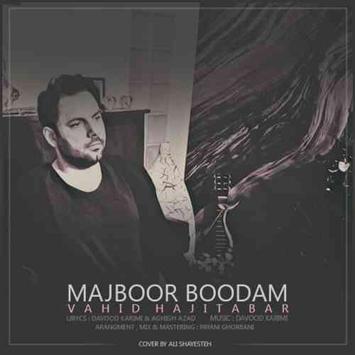 vahid-hajitabar-called-majboor-boodam