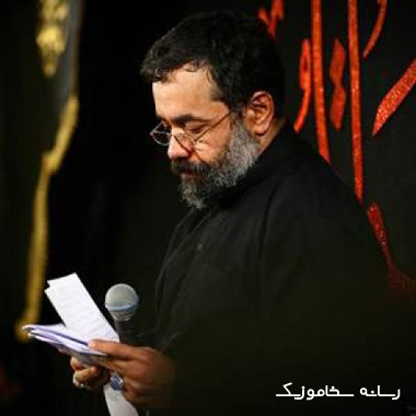 mahmood karimi 05 - دانلود مداحی محمود کریمی به نام کربلا یعنی