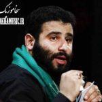 دانلود مداحی سید مهدی میرداماد در شب هشتم محرم 95