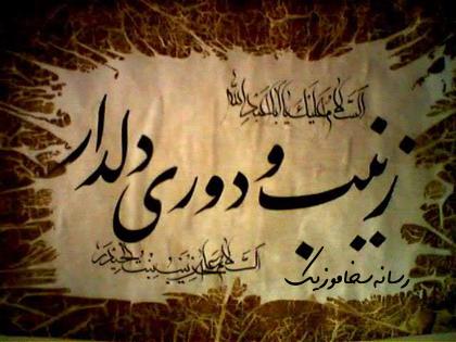دانلود مداحی محمود کریمی به نام سایه سار حرم بیا برگرد sakha641