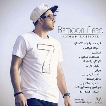 ahmad-razmgir-called-bemoon-naro