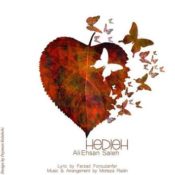 ali-ehsan-saleh-called-hedieh
