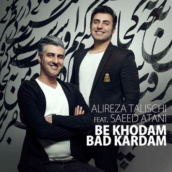 alireza-talischi-ft-saeed-atani-called-be-khodam-bad-kardam