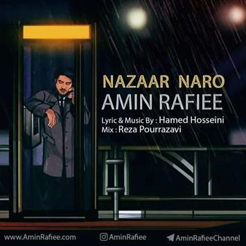 amin-rafiee-called-nazaar-naro
