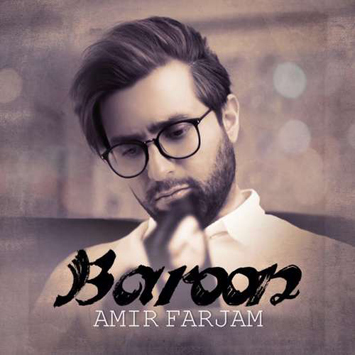 amir-farjam-called-baroon