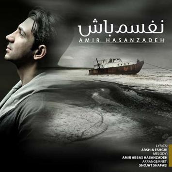 amir-hasanzadeh-called-nafasam-bash