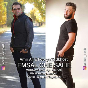amirali-ft-poorya-adkhost-called-emsal-che-salie