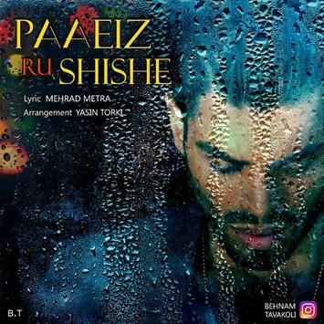 دانلود آهنگ جدید بهنام توکلی به نام پاییز رو شیشه Behnam Tavakoli Paeiz Ru Shishe