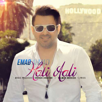 emad-called-hali-aali