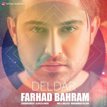 farhad-bahram-deldar