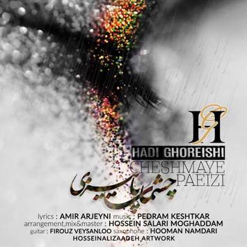 hadi-ghoreishi-called-cheshmaye-paeizi