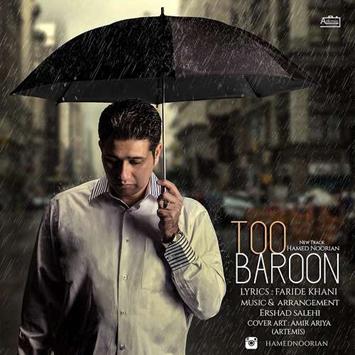hamed-noorian-called-too-baroon
