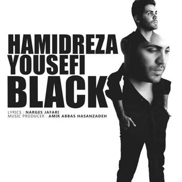 hamidreza-yousefi-called-meshki