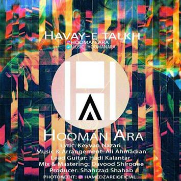 دانلود آهنگ جدید هومن آرا به نام هوای تلخ Hooman Ara Havaye Talkh