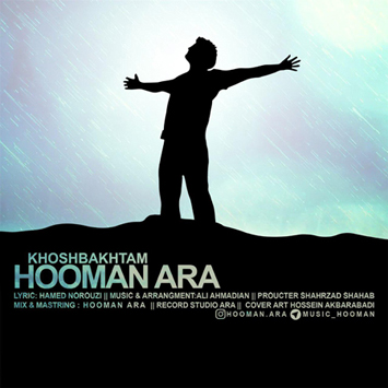 hooman-ara-khoshbakhtam