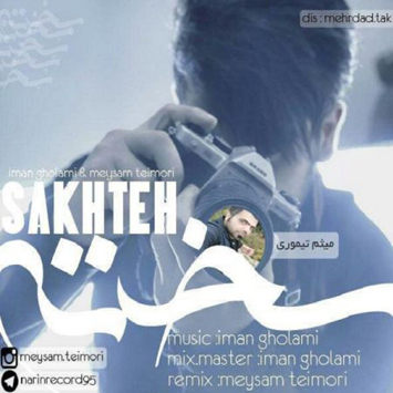 Iman Gholami And Meysam Teimori Sakhteh - دانلود آهنگ جدید ایمان غلامی و میثم تیموری به نام سخته