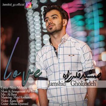 jamshid-gholizadeh-called-eshgh