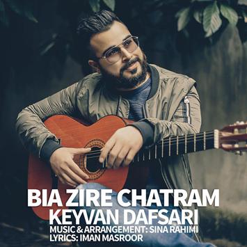 دانلود آهنگ جدید کیوان دافساری به نام بیا زیر چترم Keyvan Dafsari Bia Zire Chatram