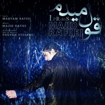 دانلود آهنگ جدید مجید رفیعی به نام قول میدم Majid Rafiei Ghool Midam