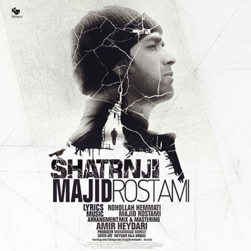 majid-rostami-called-shatranji