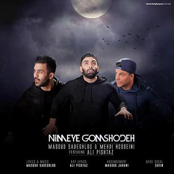 دانلود آهنگ جدید مسعود صادقلو و علی پیشتاز بنام نیمه گمشده